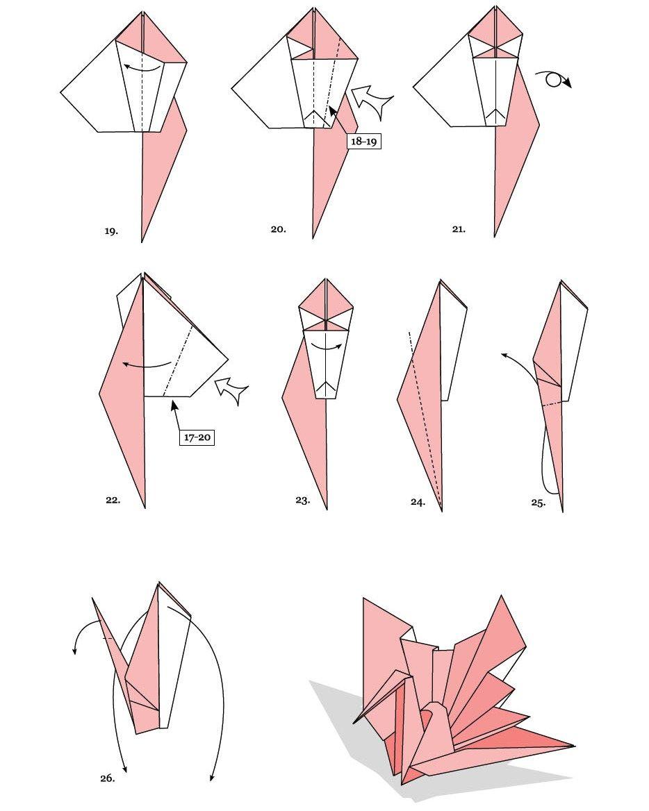 3D origami váza ( 3D origami vase) | Vase crafts, Paper vase, Diy vase | 1168x934