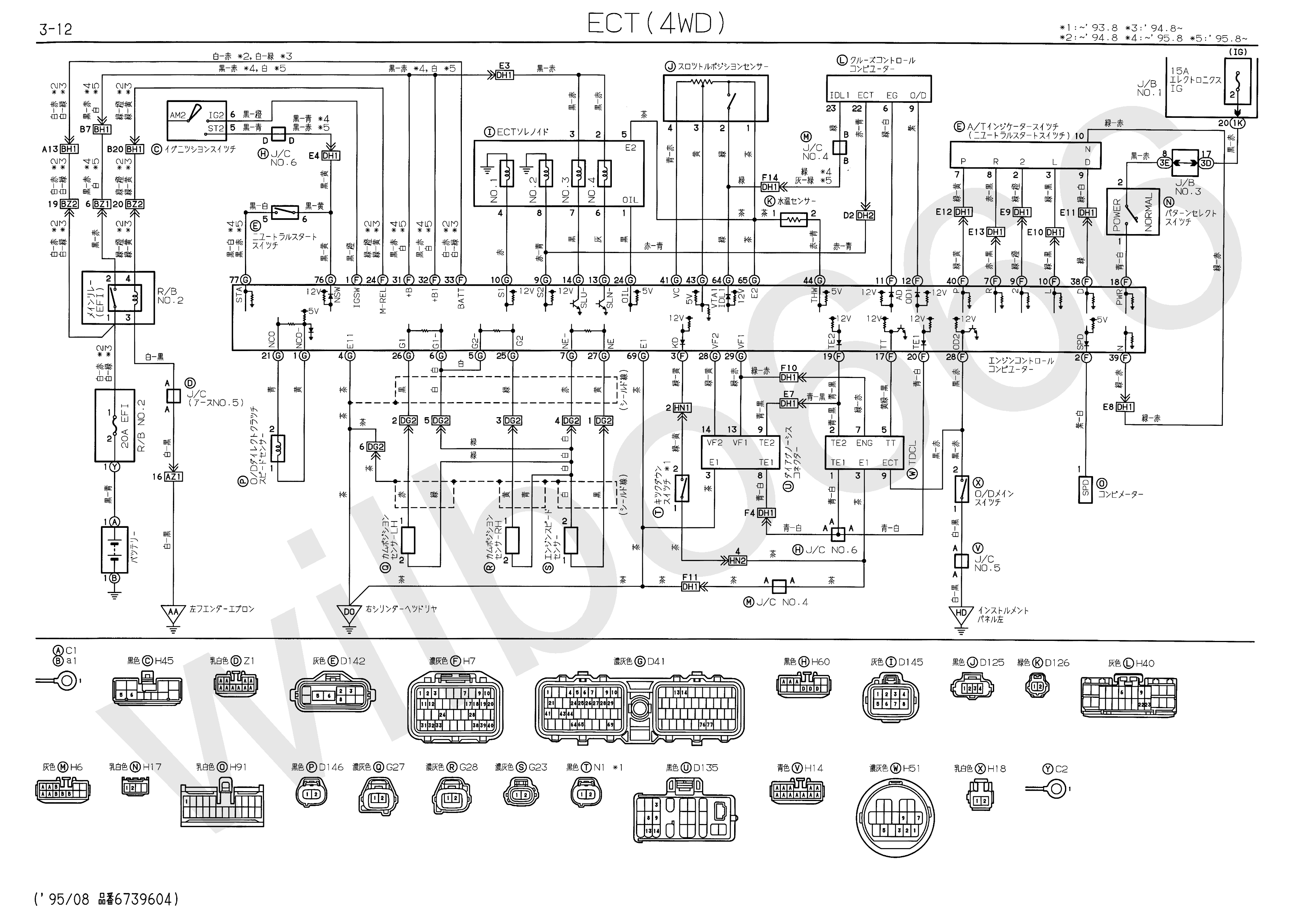 Ze 2274 Engine Wiring Diagram As Well On Wiring Diagram